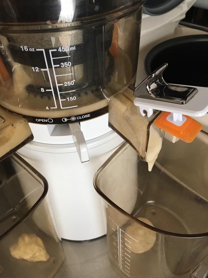 ヒューロム スロージューサーで作るバナナジュース