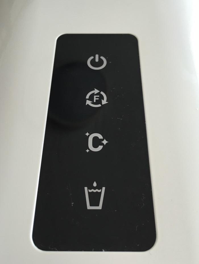 卓上型水素水生成器「GAURA mini」のボタン
