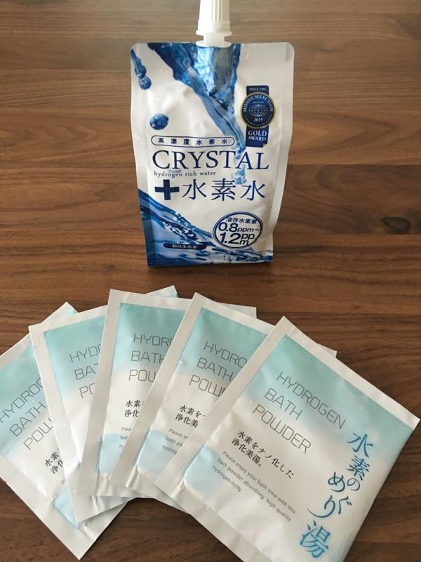 クリスタル水素水と水素のめぐり湯