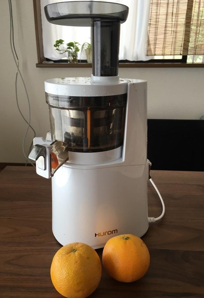 ヒューロム スロージューサーとオレンジ