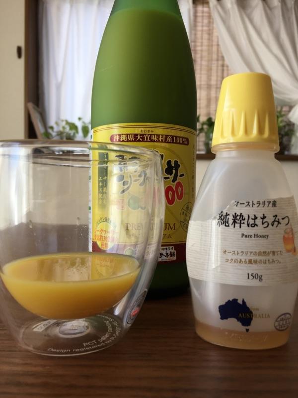 青切りシークヮーサー100ザ・プレミアムとハチミツ