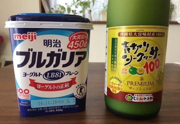 青切りシークヮーサー100ザ・プレミアムとヨーグルト