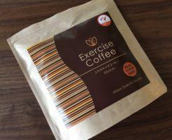 コーヒーでメラメラパワーGET!!日本第一製薬株式会社の【エクササイズコーヒー】