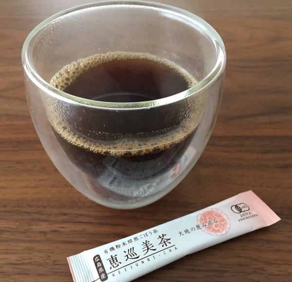 粉末ごぼう茶 恵巡美茶
