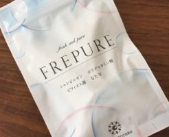 FREPURE(フレピュア)